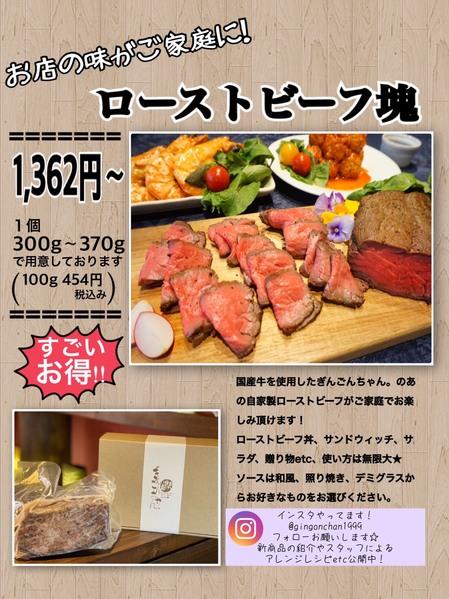 おうちでゆっくり食事を楽しんで頂ける商品のご紹介です(^^)