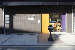 駐車場は店舗前に4台完備