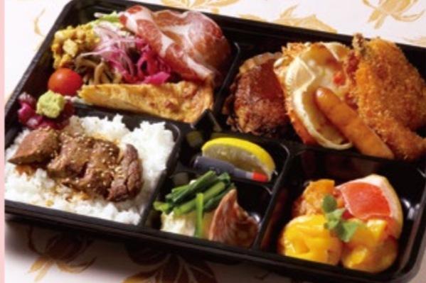 ●贅沢なお弁当