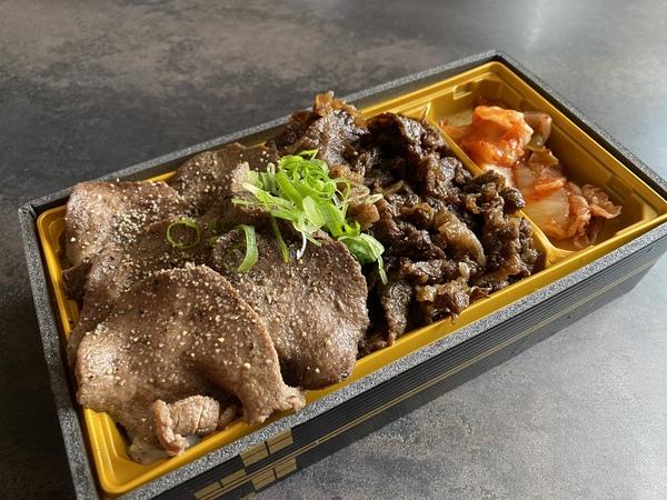 牛たん&焼肉弁当