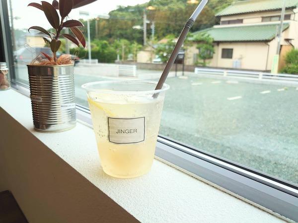 ☆JINGERの生姜ソーダー[ICE]