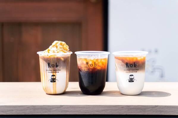 自家焙煎のコーヒー(H/I)