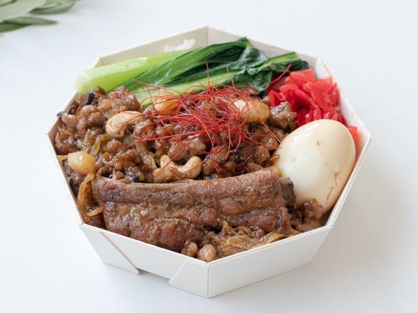 ごく挽きそぼろの魯肉飯(ルーローファン)弁当