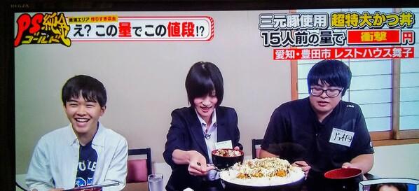 全国的に有名になりました、 大盛り のり子 さん 舞子名物超デカ盛り「九重丼1」...