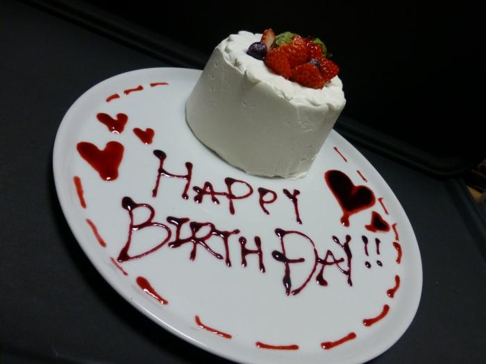 記念日特製ケーキ