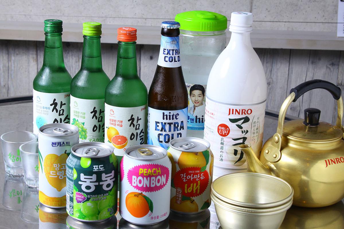 韓国のお酒も多数取り添え!470円〜