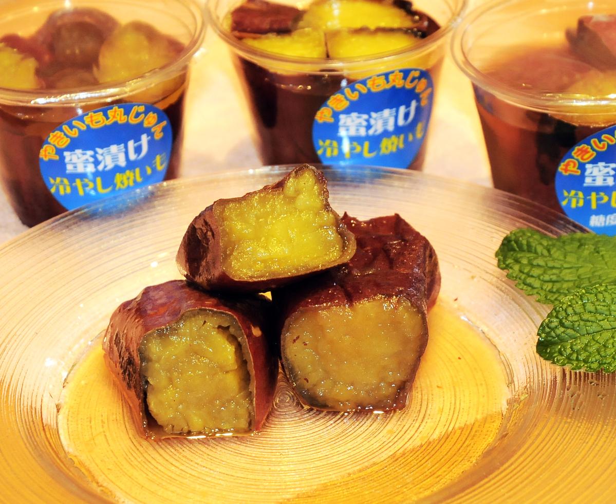 蜜漬け冷やし焼き芋