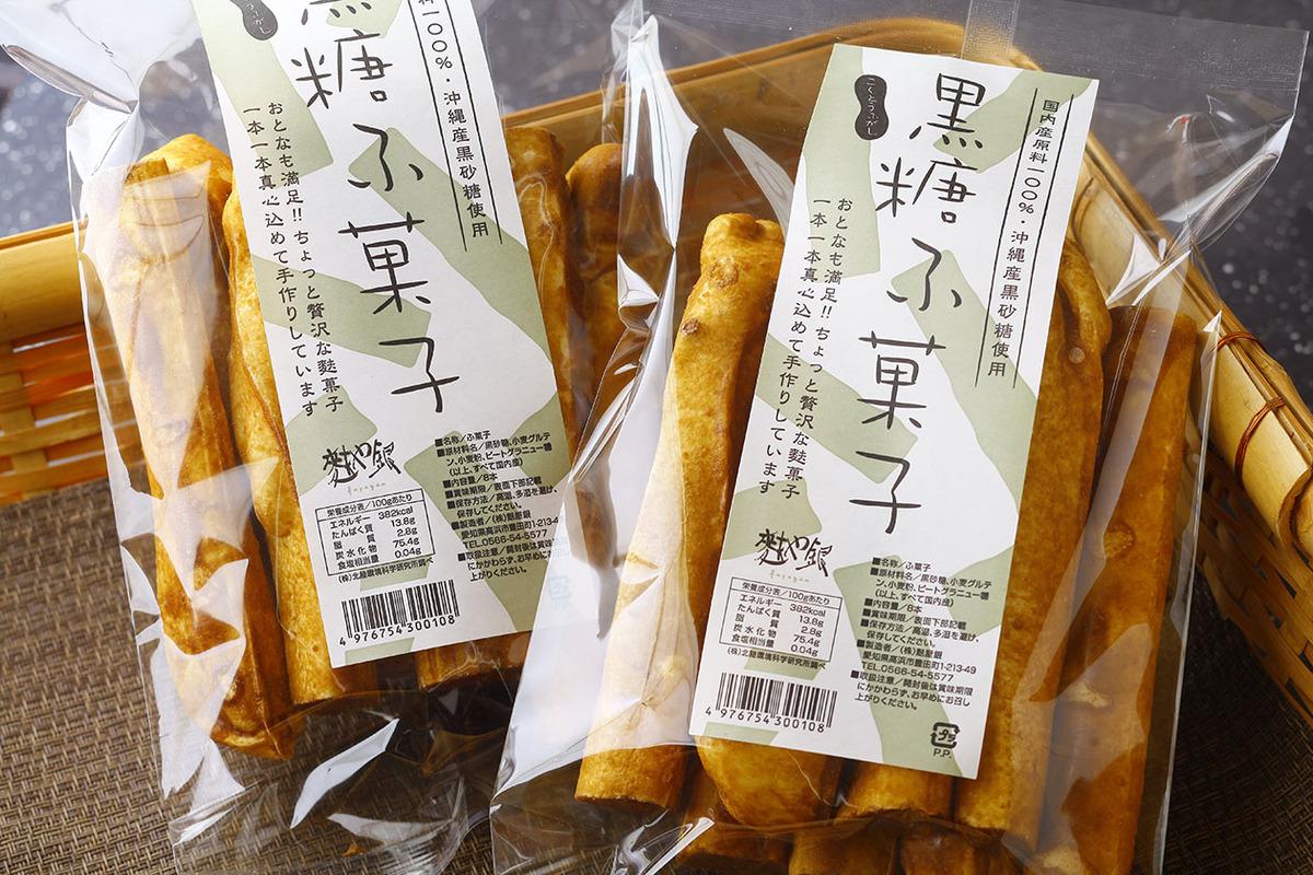 黒糖ふ菓子(8本入り)