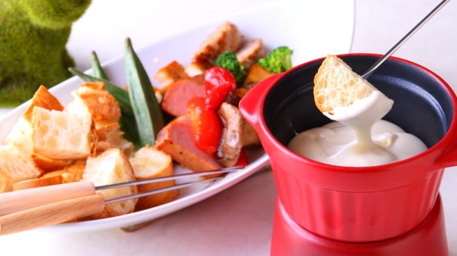 6種盛きのこと野菜のチーズフォンデュ&バケットset
