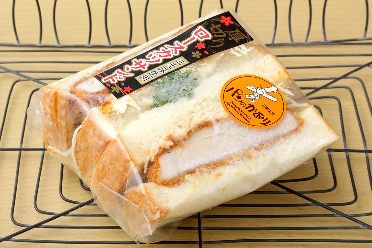 三元豚の肉厚ロースカツサンド