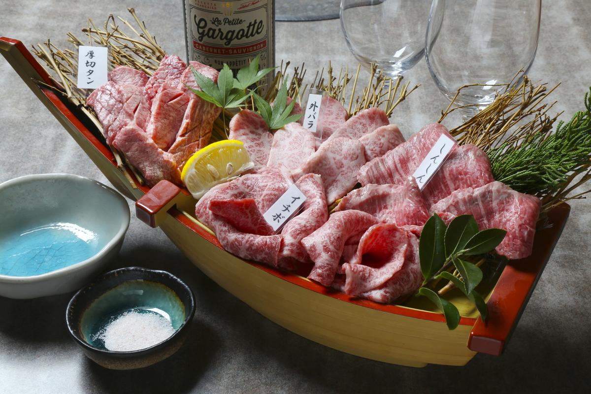 肉屋の舟盛り(2名分) ~希少部位の食べ比べ~