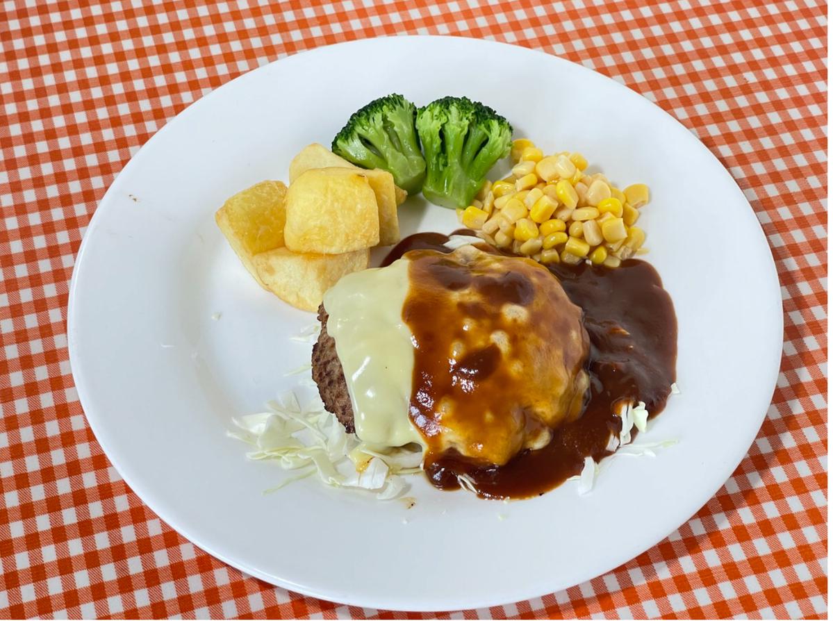 【New】濃厚トローリチーズ&デミグラスソースハンバーグ