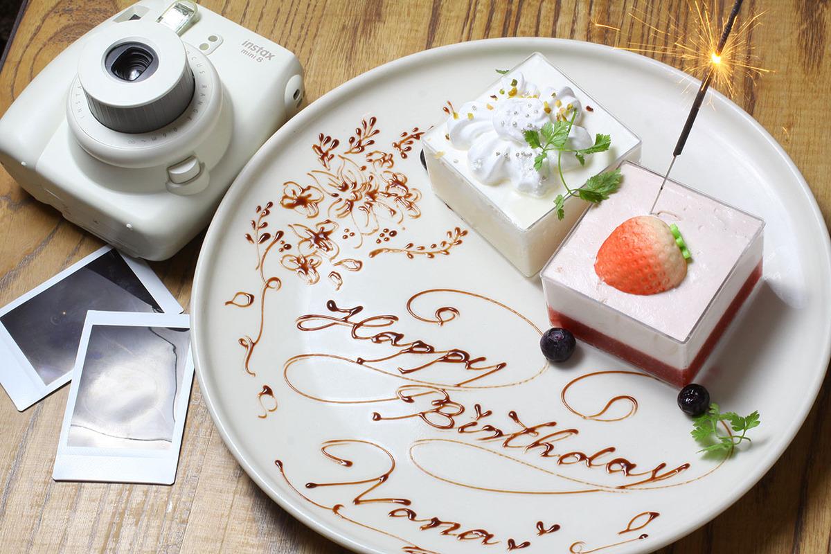 【記念日・誕生日に】キューブケーキでサプライズお祝いプラン