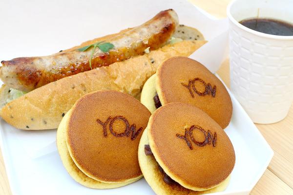 YON CAFE(ヨンカフェ)